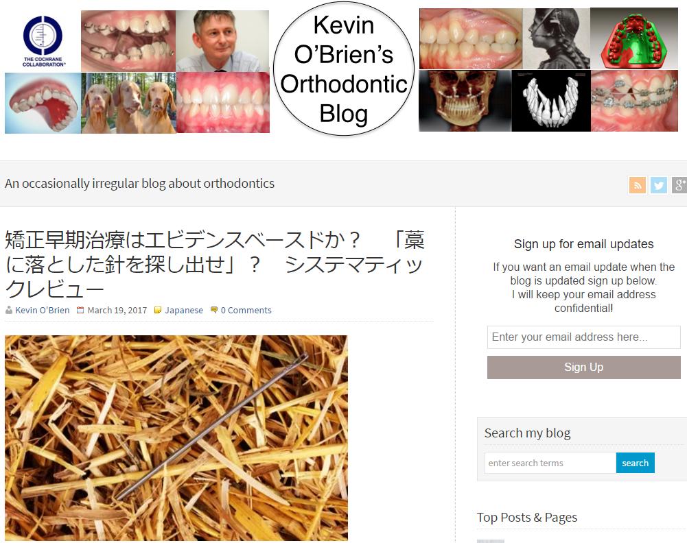 Kevin Blog