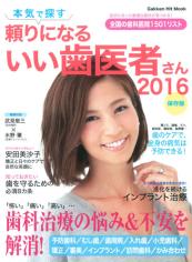 本2016